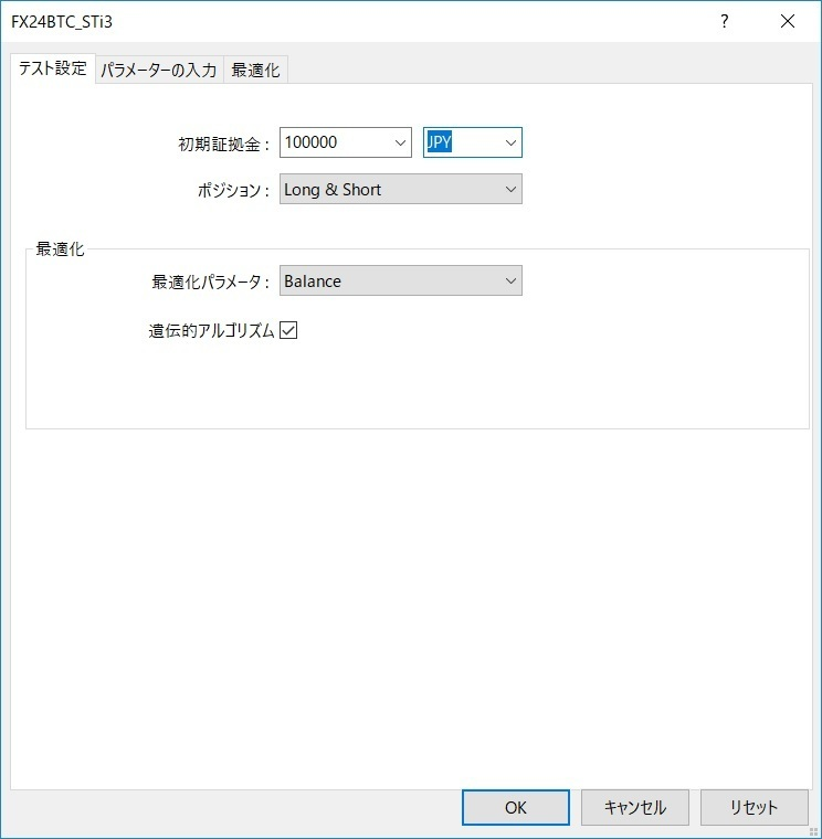 JPYのバックテスト.jpg